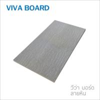 Viva Décor Stone cheap price