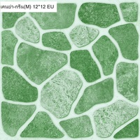 Floor tile Europa Kenya Green cheap price