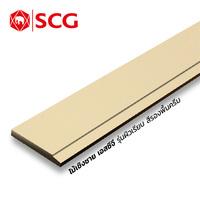 SCG Fascia Cream Primer cheap price