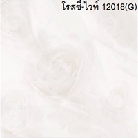 Floor tile Prime Rosie cheap price