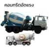 TPI Postension Concrete (Truck 5-6 cbm) cheap price